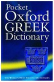 Greek dictionary