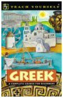 Teach Yourself Greek