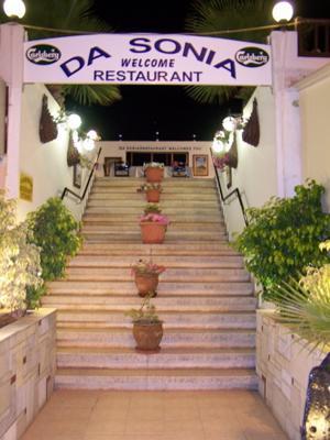 Dasonia restaurant protaras for Ristorante cinese da sonia