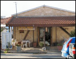 Phyti village tavern Cyprus