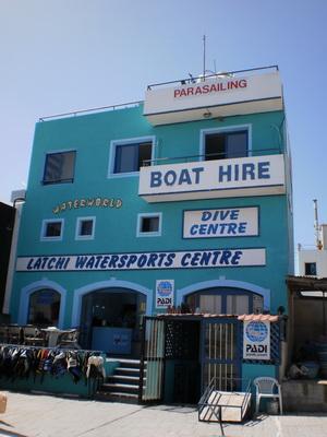 Latchi Watersports