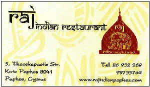 Raj Indian restaurant in Paphos