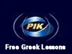 learn greek free