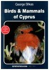 Birds and Mammals of Cyprus